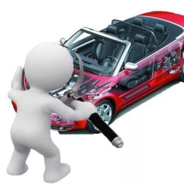 Покупка и осмотр автомобиля.